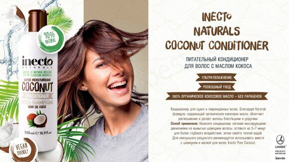 conditioner_coconut