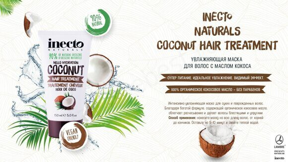 mask_coconut